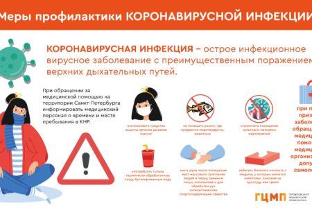 Внимание (1)