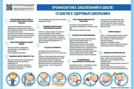izobraxhenie_sdelano_01.09.2020_v_10.24